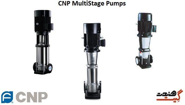 پمپ طبقاتی CNP