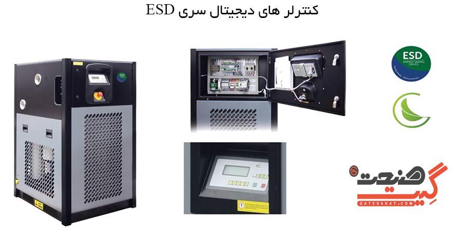 اجزای درایر تبریدی میکروپو ESD
