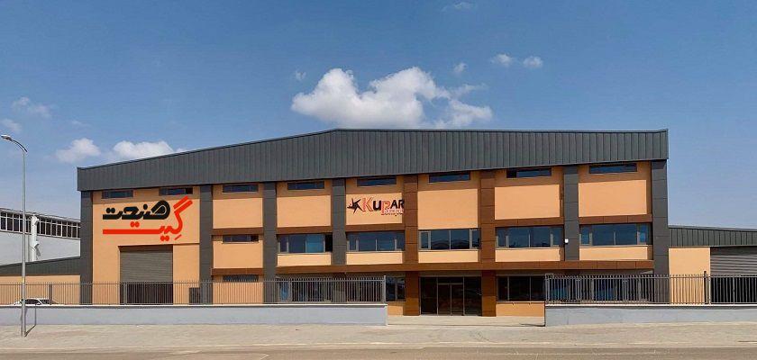 شرکت پمپ Kupar ترکیه